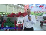 青岛方正2CM-2B马铃薯播种机视频详解-2018国际农机展