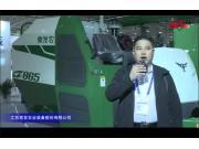 常发农装CF-865履带式收割机视频详解---2018国际农机展