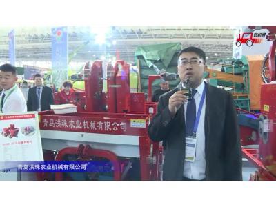 青岛洪珠4U-170B马铃薯收获机视频详解-2018国际农机展