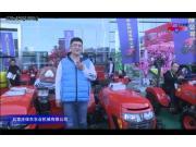 石家庄保东农机参展产品视频详解---2018国际农机展