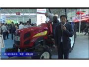远大石川岛ST604轮式拖拉机视频详解---2018国际农机展