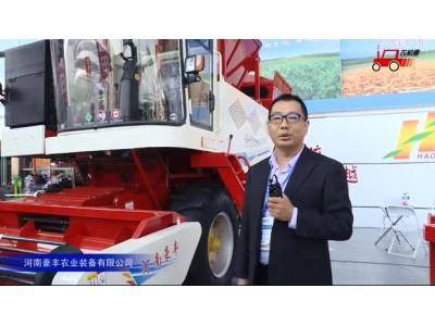 豪丰4YZ-3自走式玉米收获机视频详解—2018国际新疆快三贴吧 —主页|机展