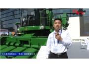 九方泰禾迪马飞龙收获机视频详解—2018国际农机展