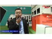 久保田5HX-15(KCND-150)烘干机视频详解—2018国际新疆快三贴吧 —主页|机展
