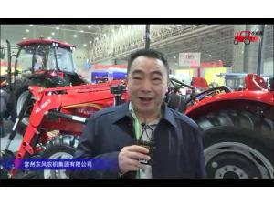 常州东风DF-554G3轮式拖拉机视频详解---2018国际农机展