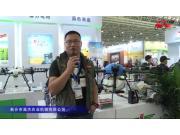 昌杰植保无人机视频详解-2018国际农机展