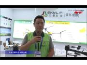 成都天麒农机参展产品视频详解---2018国际农机展