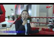一拖集团农机参展产品视频详解---2018国际农机展