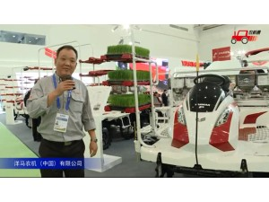 洋马YR60D(2ZGQ-60D)高速乘坐式插秧机视频详解—2018国际农机展