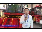 中农博远4YZ-4X自走式玉米收获机视频详解---2018国际农机展