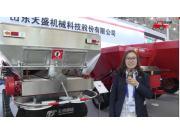 山东天盛不锈钢自走式撒肥机视频详解-2018国际农机展