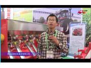 西安亚澳农机参展产品视频详解---2018国际农机展