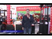金葛CPD-30新能源叉车视频详解---2018国际农机展