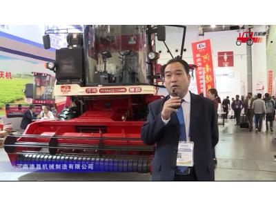 河南德昌4HZJ-2500A自走式花生收获机视频详解-2018国际农机展