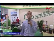 重庆鑫源极速分分彩参展产品视频详解---2018国际极速分分彩展