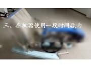 东洋系列手扶插秧机调整的调整检查