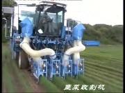 意大利ORTOMEC韭菜收割机作业视频
