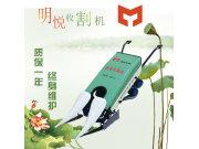 新明悦HX-200小型手扶韭菜收割机作业视频