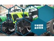 京山三雷重工无级变速拖拉机宣传片