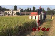 农夫联合收割机作业视频