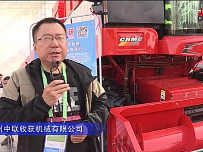 中联收获花生捡拾收获机&四行玉米收获机产品介绍