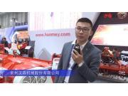 常州汉森机械股份有限公司(2)-2019中国农机展视频
