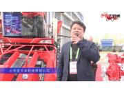 山东金大丰机械有限公司-2019中国农机展视频