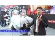 山东优尼亚农业机械有限公司(4)-2019中国农机展视频