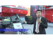 山东优尼亚农业机械有限公司(2)-2019中国农机展视频