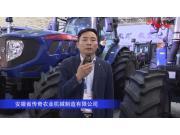 安徽省傳奇農業機械制造有限公司(1)-2019中國農機展視頻
