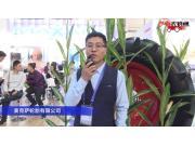 麦克萨轮胎有限公司-2019中国农机展视频