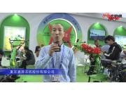 重庆鑫源极速分分彩股份有限公司-2019中国极速分分彩展视频