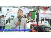 重庆宗申巴贝锐拖拉机制造有限公司-2019中国极速分分彩展视频