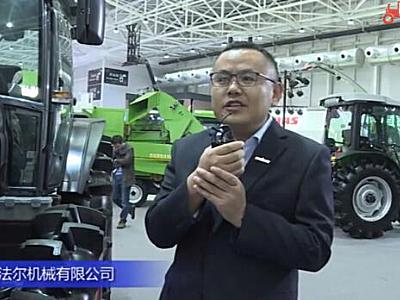 道依茨法尔机械有限公司(2)-2019中国农机展视频