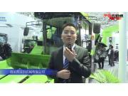 道依茨法尔机械有限公司(1)-2019中国农机展视频