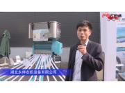 湖北永祥极速分分彩装备有限公司-2019中国极速分分彩展视频