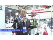 洋马极速分分彩(中国)有限公司(2)-2019中国极速分分彩展视频