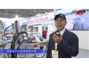 河南金大川机械有限公司-2019中国农机展视频