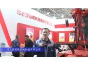 河北顶呱呱机械制造有限公司-2019中国极速分分彩展视频