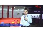 天津库恩农业机械有限公司(1)-2019中国农机展视频