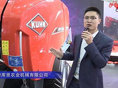 天津库恩农业机械有限公司(6)-2019中国农机展视频