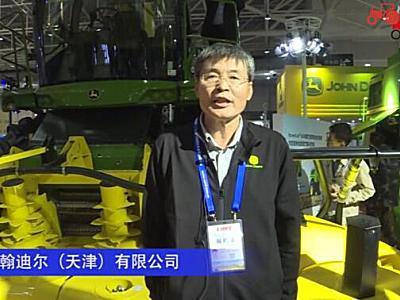 约翰迪尔(天津)有限公司(2)-2019中国农机展视频