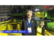 约翰迪尔(天津)有限公司(2)-2019中国极速分分彩展视频