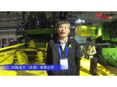 约翰迪尔(天津)有限公司(2)-2019中国好运3d平台_好运3d计划 - 花少钱中大奖机展视频