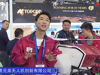 深圳天鹰兄弟无人机创新有限公司-2019中国农机展视频