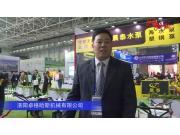洛阳卓格哈斯机械有限公司-2019中国农机展视频