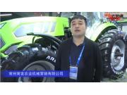 常州常发农业机械营销有限公司(4)-2019中国极速分分彩展视频