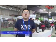 广州极飞科技有限公司-2019中国农机展视频