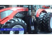 第一拖拉机股份有限公司-2019中国好运3d平台_好运3d计划 - 花少钱中大奖机展视频