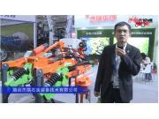 烟台杰瑞石油装备技术有限公司(1)-2019中国农机展视频